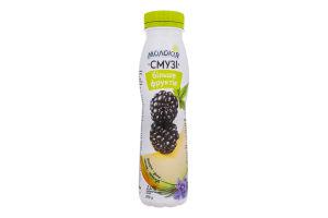 Йогурт 2% с наполнителем Дыня-Ежевика-Лаванда Смузи Молокія п/бут 290г