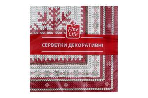 Серветки паперові декоративні 3 шари Fine Life 18шт