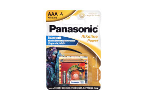Батарейки ААА LR03 Alkaline power Panasonic 4шт