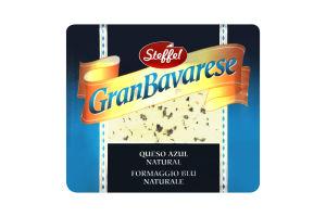 Сыр 50% мягкий с плесенью Gran Bavarese Steffel п/у 100г