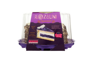 Торт Чорничний Rozalini 450г