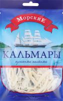 Кальмари сушені солоні Морские м/у 36г