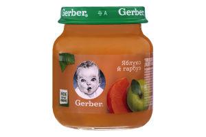 Пюре для дітей від 5міс Яблуко-Гарбуз Gerber с/б 130г