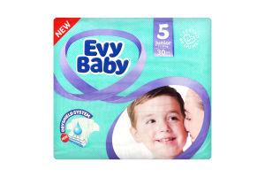 Подгузники детские 11-25кг 5 Junior Evy Baby 30шт