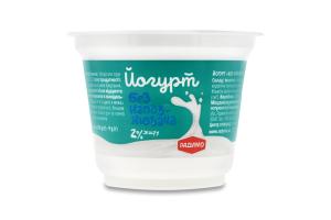 Йогурт 2% без наполнителя РадиМо ст 250г