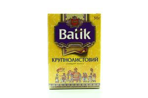 Чай черный байховый крупнолистовой Batik к/у 50г