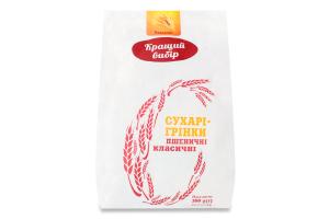 Сухарі-грінки пшеничні Класичні Черкасихліб ЛТД м/у 300г