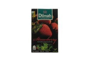 Чай черный Dilmah Клубника