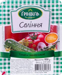 Соления Томаты малосольные Грінвіль в/у 850г
