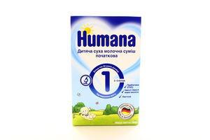 Смесь молочная 1 с пребиотиками и нуклеотидами Humana 600г