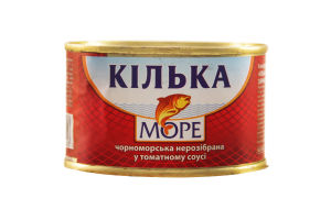 Кілька чорноморська в томатному соусі Море з/б 230г