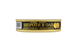Шпроты в масле Рижское золото ж/б 160г