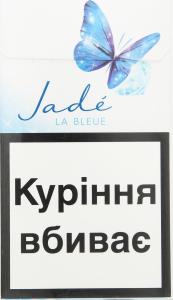 Цигарки Jade La Bleue