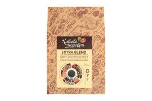 Кофе натуральный жареный в зернах Extra Blend Кавові шедеври кг