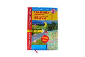 Книга Памятники национального культурного наследия Украины