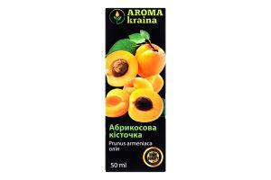 Олія Арома краіна 50мл абрикосових кісточок