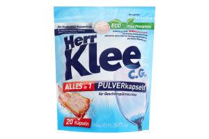 Капсулы для мытья посуды в посудомоечной машине Herr Klee 20шт