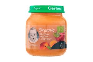 Пюре для детей с 6мес Органические яблоко, персик и абрикос Gerber с/б 125г