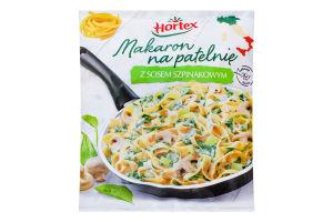 Макароны для жарки со шпинатным соусом Hortex м/у 450г