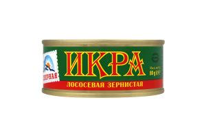 """Ікра лососева зерниста 80г ж/б """"Северная"""" тм"""