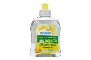 Засіб-концентрат рідкий для миття посуду Лимон Sodasan 300мл
