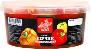 Салат Перчик маринований Чудова марка п/у 500г