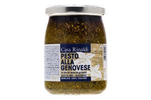 Крем-паста песто в подсолнечном масле Генуя Casa Rinaldi с/б 500г