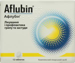 Афлубін №12тб