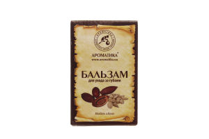 Бальзам косметичний Мигдаль та какао (для догляду за губами) 15мл