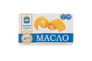 Масло 73% сладкосливочное крестьянское Молочна гільдія м/у 180г
