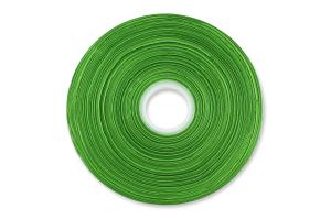 Стрічка атласна 1.5смх91м яcкраво-зелена №DL-15mm 548 ТОВ СП Украфлора 1шт