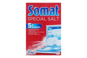 Сіль для посудомийних машин Somat 1,5кг