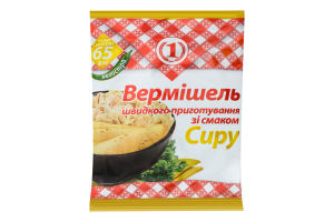 Вермишель быстрого приготовления со вкусом сыра неострая №1 м/у 65г