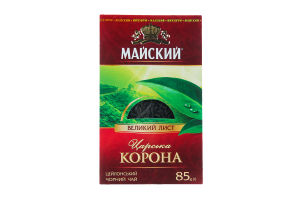 Чай черный крупнолистовой Царская корона Майский к/у 85г