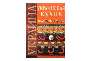 Книга Pelican Украинская кухня рус