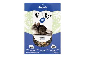 Корм для шиншилл Nature+ feed Природа к/у 500г