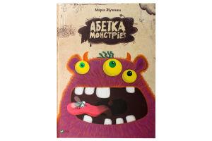 Книга Абетка монстрів