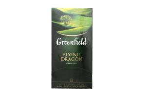Чай зелений Flying Dragon Greenfield пакет з/я 2г*25шт.