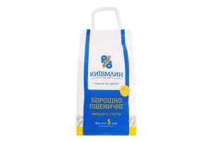 Мука пшеничная Київмлин м/у 5кг