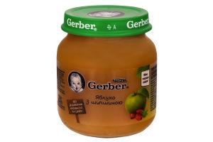 Пюре для дітей від 5міс Яблуко з шипшиною Gerber с/б 130г