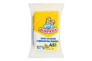 Творожок 4.5% сладкий с ароматом ванилина Добряна м/у 90г