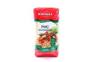 Рис пропаренный Жменька м/у 1кг