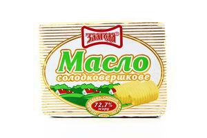 Масло Злагода сладкосл 72,7% фольга 180г