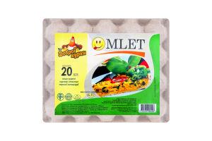 Яйця курячі Omlet Від доброї курки лоток 20шт