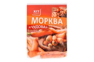 Морковь Замечательная Хіт продукт м/у 1000г