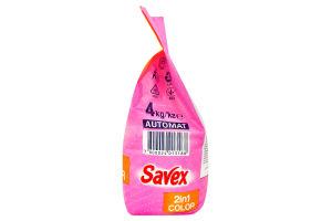 Порошок стиральный Savex Power Zyme 2in1 Color авт