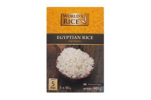 Рис круглозернистый в пакетиках Египетский Бест Альтернатива к/у 5х80г