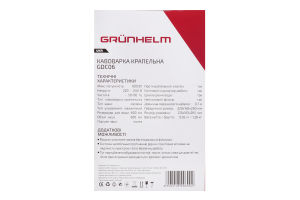 Кавоварка крапельна 600 Вт GDC06 Grunhelm 1шт