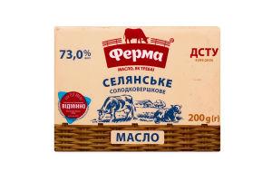 Масло 73% сладкосливочное Крестьянское Ферма м/у 200г