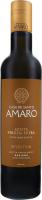 Масло оливк Casa de Santo Amaro Selection PDO EV